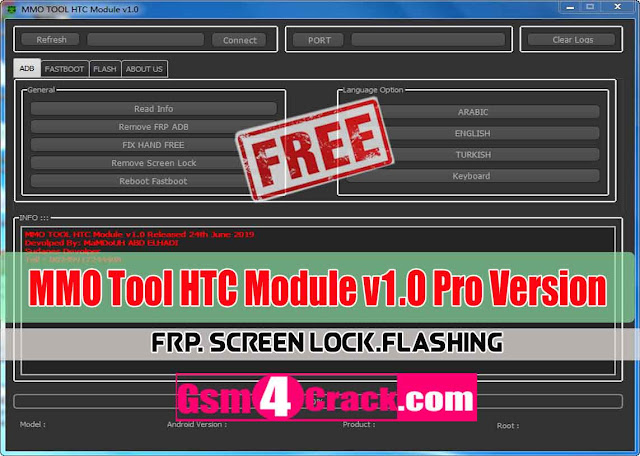 Download MMO Tool HTC Module v1.0 Pro Version