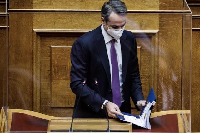 """Μητσοτάκης: """"Το πρόστιμο πάει από 300 σε 500 ευρώ για να αναθερμάνουμε και την οικονομία""""!!! (Βίντεο)"""
