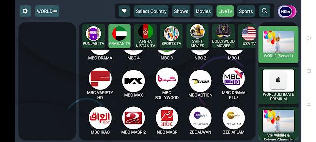 تنزيل تطبيق HDtv لمشاهدة القنوات علي الاندرويد 2020