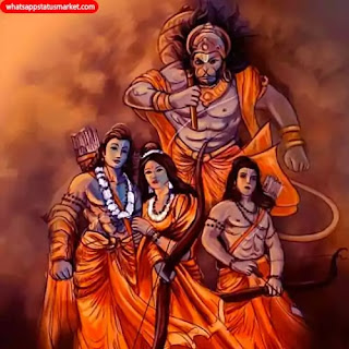 shree ram bhagwan ki image download