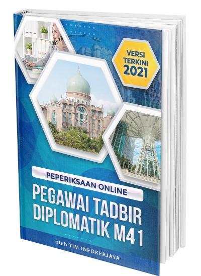 exam ptd m41