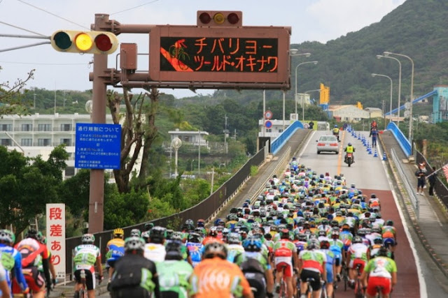 Tour De Okinawa (cycle race), Nago City, Okinawa Island