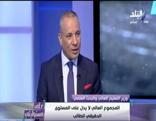 برنامج علي مسئوليتي حلقة الثلاثاء 18/7/2017 مع أحمد موسي