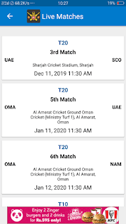 Cricket Live Line - screenshot 4