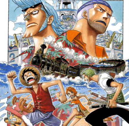 One Piece – Arc Water 7