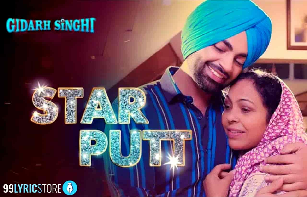 Star Putt Punjabi Song By Jordan Sandhu Images
