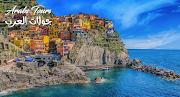 السياحة المستدامة - Substainable Tourism