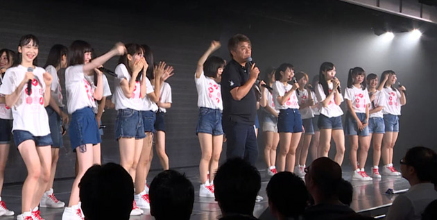 http://akb48-daily.blogspot.com/2016/08/ngt48-to-hold-live-performance-in-tokyo.html