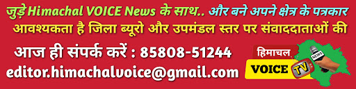 Himachal VOICE News
