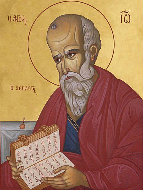 Βίος του Αγίου Ιωάννου του Θεολόγου.