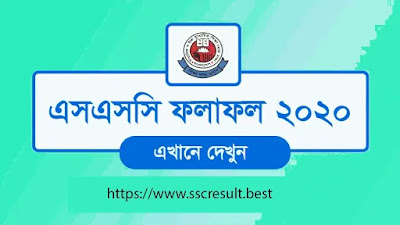 ssc result 2020,ssc result published date 2020,ssc result date 2020,ssc result 2020 published date,ssc exam result 2020,ssc result 2020 date,ssc result,ssc exam 2020,ssc result publish date 2020,ssc 2020,ssc result check,ssc result 2020 কবে দিবে,ssc result kobe dibe 2020,ssc reslut date 2020,ssc,ssc exam result,ssc result date,ssc result 2020 bd,ssc result new date 2020