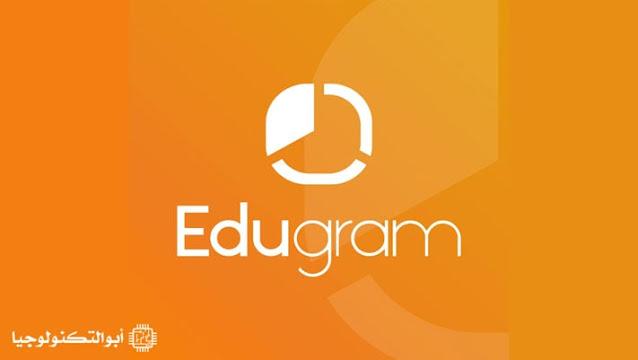 تحميل برنامج ايديوجرام