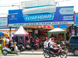 Pintu gerbang selamat datang di pajak USU baru, Jalan Letjend Djamin Ginting Medan