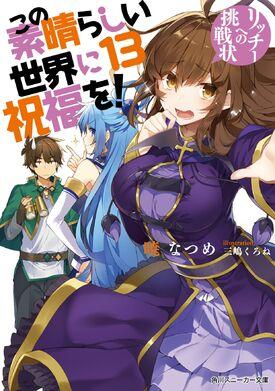Konosuba Novel Indo : konosuba, novel, Subarashii, Sekai, Shukufuku, Bahasa, Indonesia, Light, Novel, CSNovel, Download, Manga