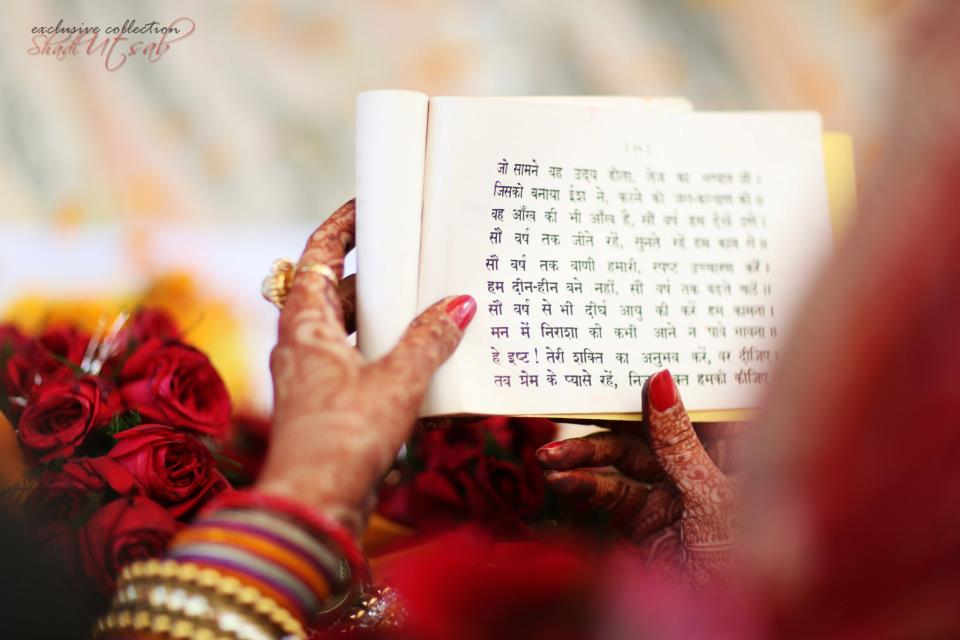 7 Vows Of Indian Marriages