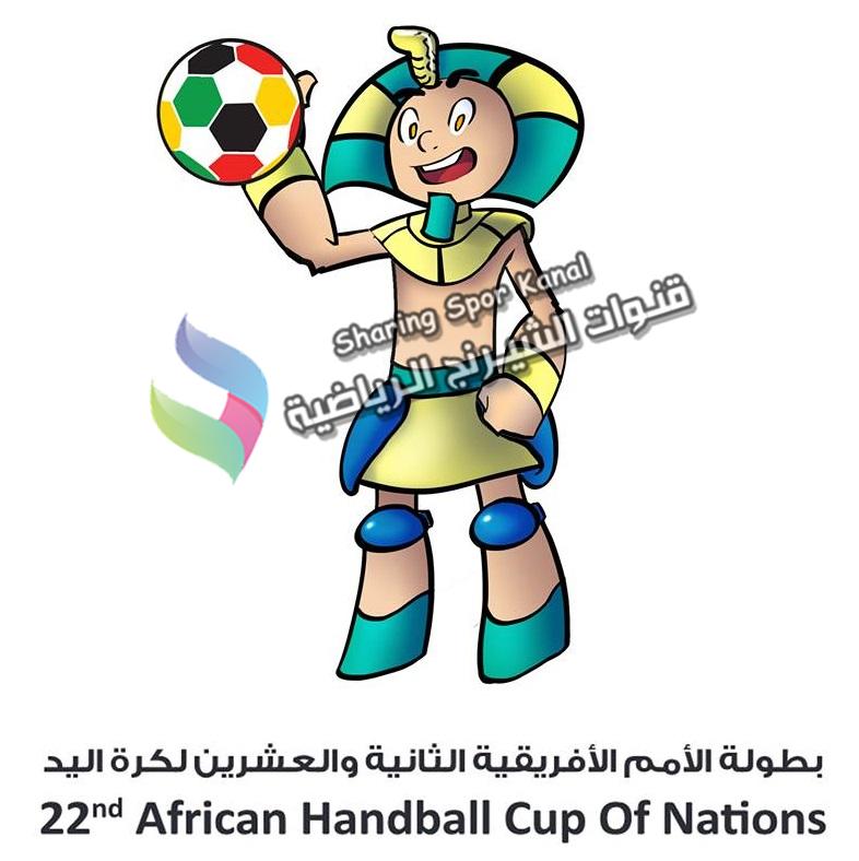 Coupe d 39 afrique de handball 2016 radiodiffusion - Coupe d afrique handball ...