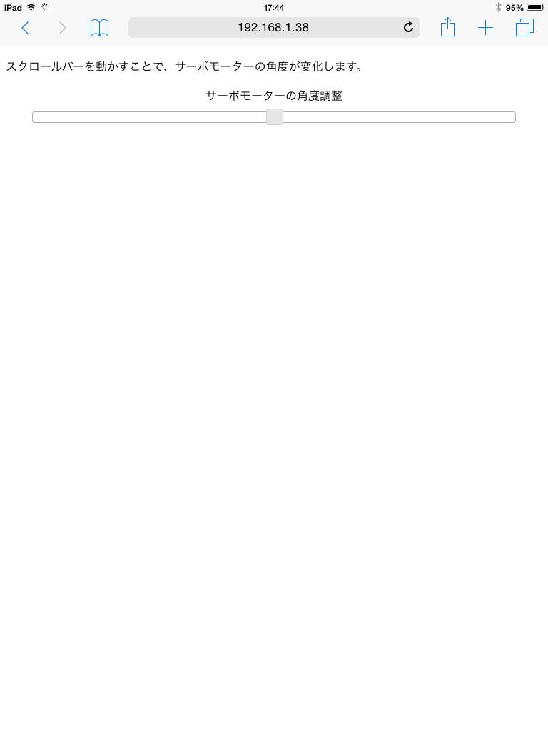 Raspberry Pi 2015 Wiringpi2 Github Ipad Mini