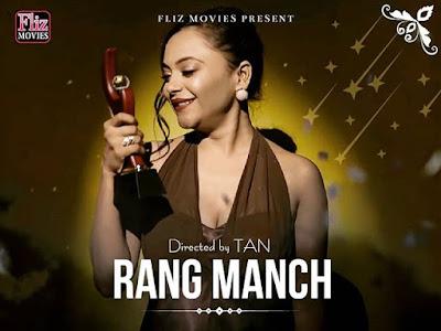 Rangmanch web series Wiki, Cast