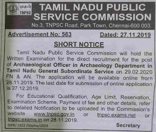 tnpsc--archaeological-officer-post-recruitment-exam-2019-notification-tngovernmentjobs (2)