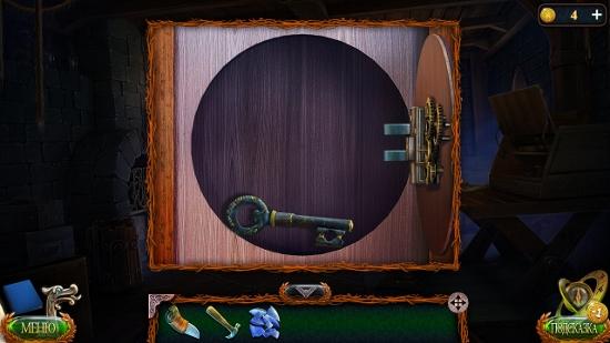 под часами лежит ключ от дверей в игре затерянные земли 4 скиталец
