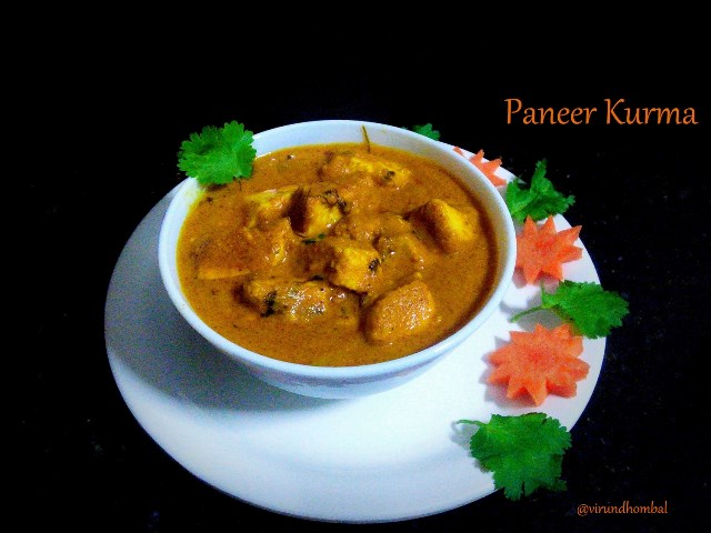 Paneer Kurma | How to prepare Paneer Kurma with step by step instructions | Side dishes for Chapathi and Parotta | Paneer recipes | Kurma recipes - Paneer Kurma is a delicious kurma made with paneer cubes in a creamy coconut gravy. This Kurma is very easier to prepare for your dinner. After preparing this Kurma, it will be your family's favourite. Most of us are familiar with paneer. They are an easy to cook ingredient in gravies so there is no pressure cooking or soaking work for this kurma.