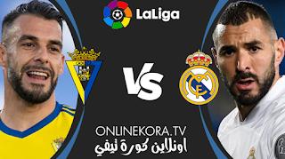 مشاهدة مباراة ريال مدريد وقادش بث مباشر اليوم 21-04-2021 في الدوري الإسباني الدرجة الأولى