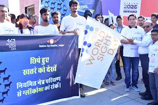 Shankara eye foundation and hospital organised eye Care awareness rally