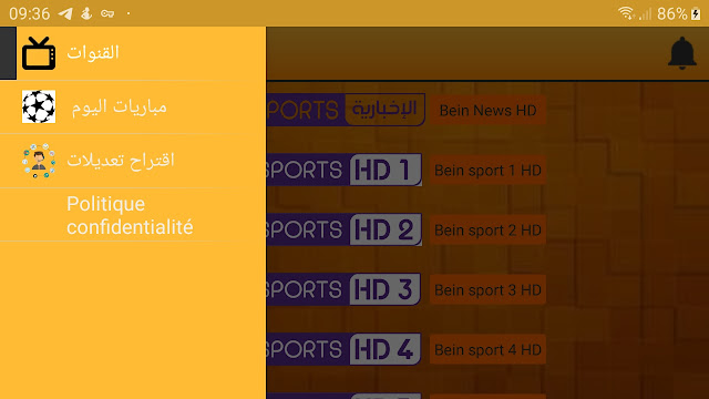 تحميل تطبيق ALMAMLAKA TV لمشاهدة القنوات المشفرة على جوالك الاندرويد 2020