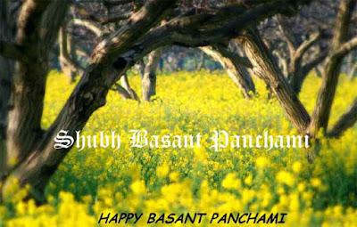 Happy Basant panchami Hindi Images in Hd