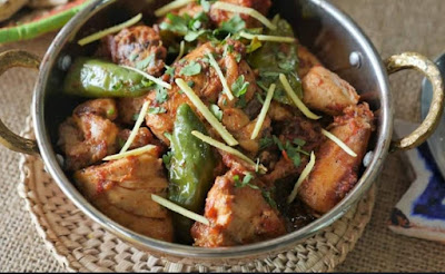 yummy Chicken karahai