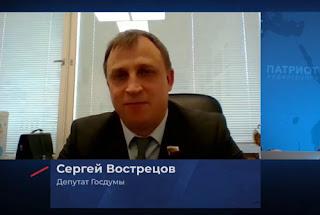 Сергей Вострецов медиагруппа Патриот