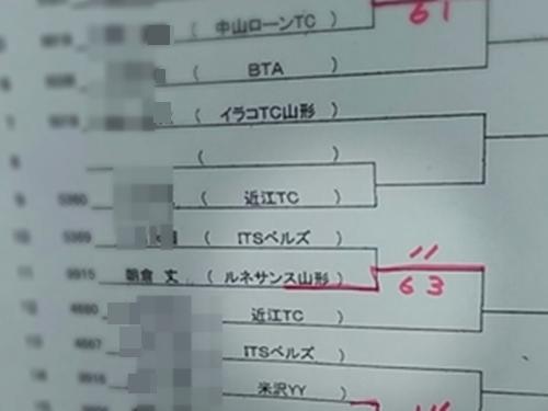 まさかの初陣勝利!