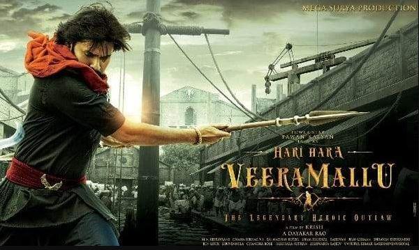 Hari Hara Veera Mallu Movie: First glimpse shows Pawan Kalyan in a fierce warrior avatar