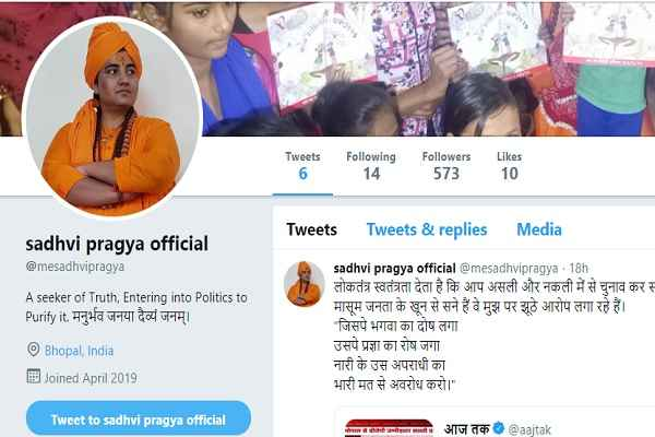 sadhvi-pragya-thakur-twitter-account-mesadhvipragya-link-to-follow