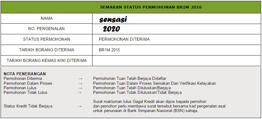 Semakan Status Br1m 2016