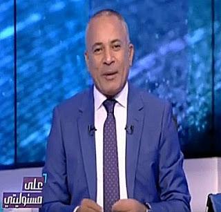 برنامج على مسئوليتى حلقة الإثنين 16-10-2017 مع أحمد موسى و أعضاء حملة علشان تبنيها (الحلقة الكاملة)