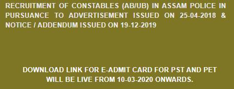 Assam Police Constable Admit Card Download 2020@ Slprbassam.In