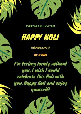 happy holi to my love