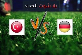 نتيجة مباراة المانيا وتركيا اليوم الاربعاء بتاريخ 07-10-2020 مباراة ودية