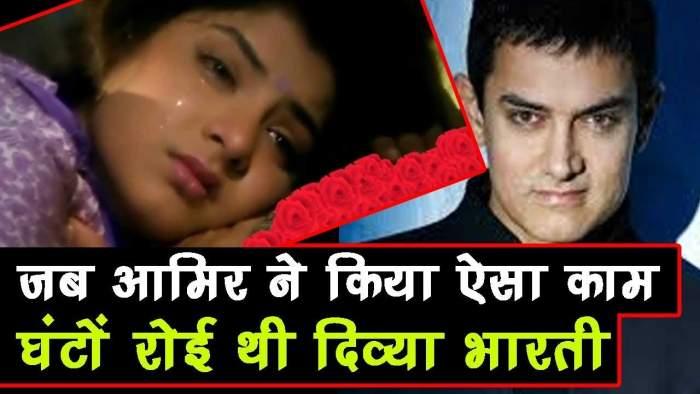 Divya-Bharti-cried-a-lot-because-of-Aamir-Khan-then-Salman-took-over