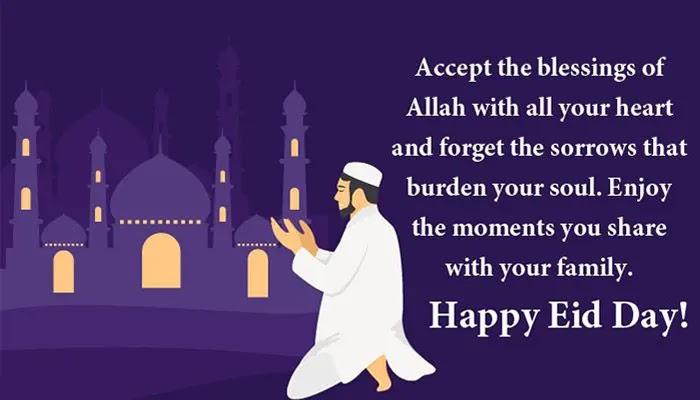Eid ul Fitr SMS 2021 in English, Eid ul Fitr 2021 SMS in English