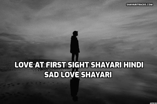 Love At First Sight Shayari