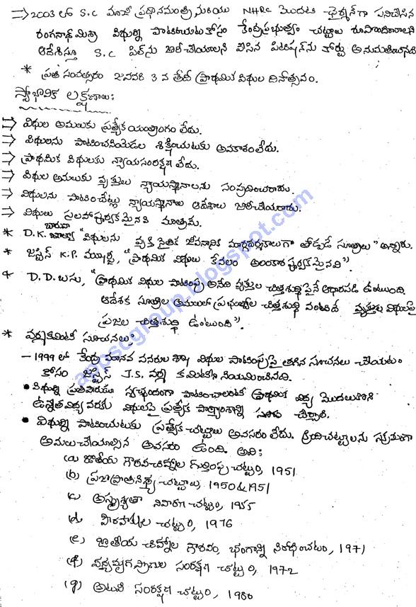 Sakshi Bhavitha Current Affairs Ebook
