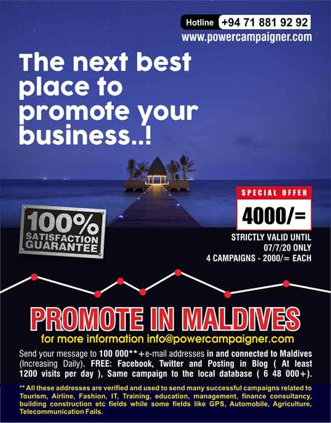 Promote in Maldives | Email Marketing Campaign in Maldives.