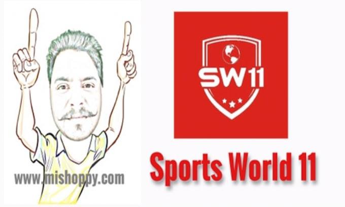 Sports World 11 से रोज़ाना पैसे कमायें - SW11 Full Plan Hindi Mai