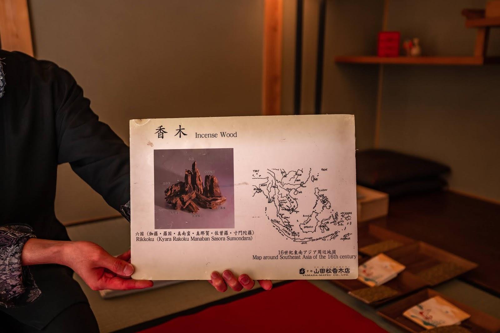 Hoshinoya Kyoto Review Stella Lee Indonesia Beauty And Travel
