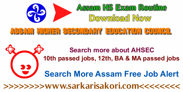 Assam HS Exam Routine