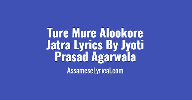 Ture Mure Alookore Jatra Lyrics