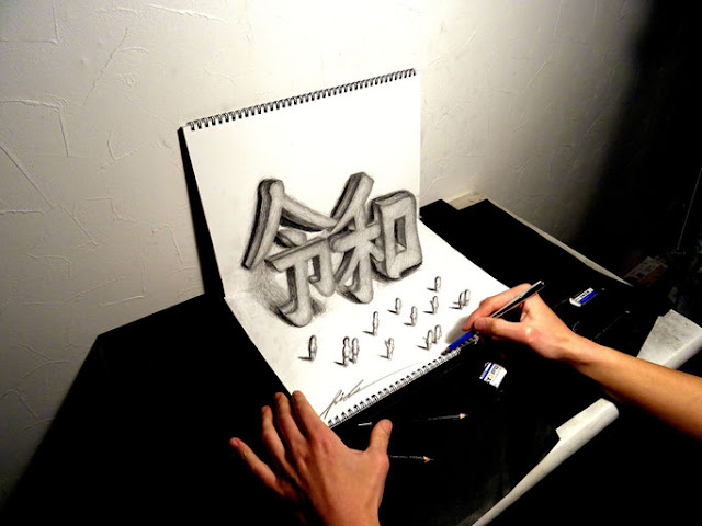 Amazing Nagai Hideyuki 3D Illusion Sketch Art Words