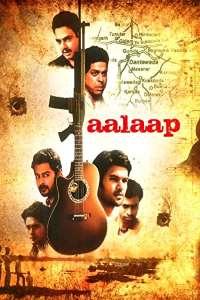 Download Aalaap (2012) Hindi Movie 720p WEB-DL 850MB